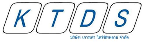 Koh Tao Dive Supply